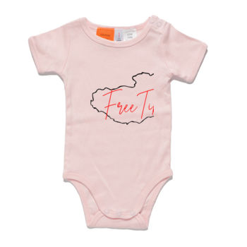 Free Tibet (Map Red) Baby Onesie Thumbnail