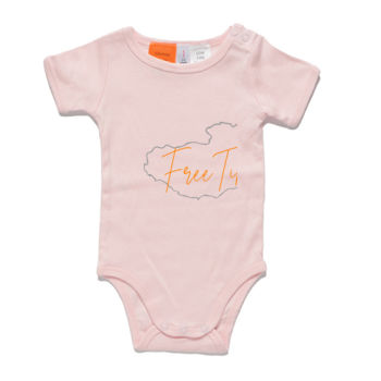 Free Tibet (Map Orange) Baby Onesie Thumbnail