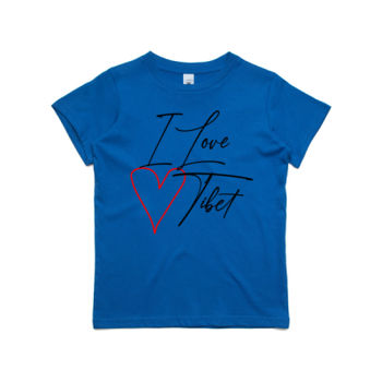 I Love Tibet (Black) Children's Tshirt Thumbnail